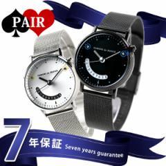 【ペアウォッチ】カバン ド ズッカ ニヒル クオーツ メタルベルト 腕時計 pair-zucca5