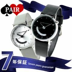 【ペアウォッチ】カバン ド ズッカ ニヒル クオーツ レザーベルト 腕時計 pair-zucca6
