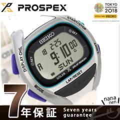 セイコー スーパーランナーズ 東京マラソン 2018 限定モデル SBEF041 SEIKO プロスペックス 腕時計