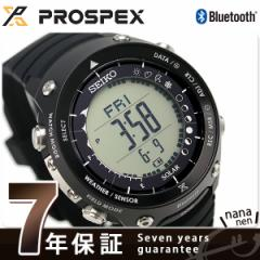 【あす着】セイコー プロスペックス ランドトレーサー ソーラー SBEM003 SEIKO PROSPEX 腕時計