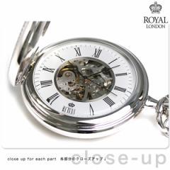 ロイヤルロンドン 懐中時計 ダブルハンターケース スケルトン 手巻き 90005-01 ROYAL LONDON シルバー