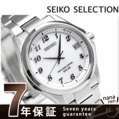 【あす着】セイコー 日本製 電波ソーラー メンズ 腕時計 SBTM237 SEIKO シルバー