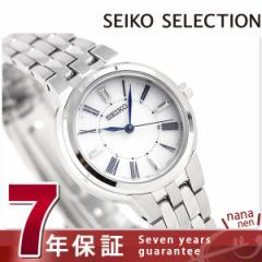 【あす着】セイコー スタンダードモデル 日本製 電波ソーラー レディース SSDY023 SEIKO 腕時計 シルバー