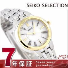 【あす着】セイコー スタンダードモデル 日本製 電波ソーラー レディース SSDY026 SEIKO 腕時計 シルバー