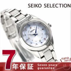 【あす着】セイコー アヴァンセ シピエ 限定モデル 電波ソーラー SWFH081 SEIKO 腕時計 シルバー