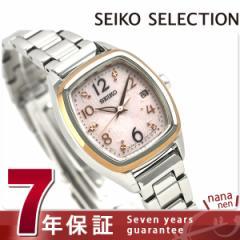 セイコー トノー型 電波ソーラー レディース 腕時計 SWFH084 SEIKO ピンク