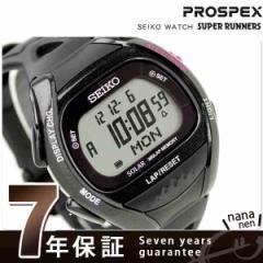 【あす着】セイコー プロスペックス スーパーランナーズ ソーラー SEIKO PROSPEX ブラック SBEF001