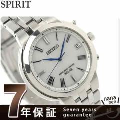 セイコー 腕時計 スピリット 電波ソーラー メンズ デイト ホワイト SEIKO SPIRIT SBTM183