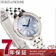 SEIKO エクセリーヌ 電波ソーラー ダイヤモンド レディース SWCW007 DOLCE&EXCELINE 腕時計 ブルーシェル