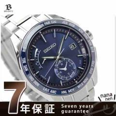 セイコー ブライツ ワールドタイム コンフォテックス チタン SAGA177 SEIKO BRIGHTZ メンズ 腕時計 電波ソーラー ブ