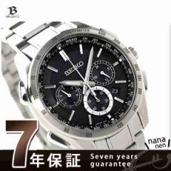 セイコー ブライツ フライト エキスパート クロノグラフ SAGA193 SEIKO BRIGHTZ 腕時計 電波ソーラー ブラック