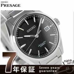 セイコー 腕時計 メンズ メカニカル プレザージュ ブラック SEIKO PRESAGE Mechanical SARX015