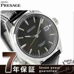 【あす着】セイコー 腕時計 メンズ メカニカル プレザージュ ブラック レザーベルト SEIKO PRESAGE Mechanical SARX017
