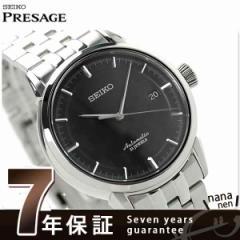 【あす着】セイコー メカニカル プレザージュ メンズ 腕時計 SARX023 SEIKO ブラック