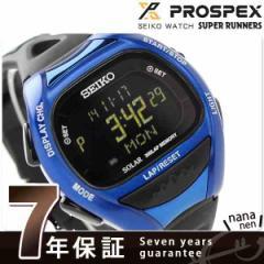 【あす着】セイコー プロスペックス スーパー ランナーズ メンズ 腕時計 SBEF029 SEIKO PROSPEX ソーラー ブラック×ブルー