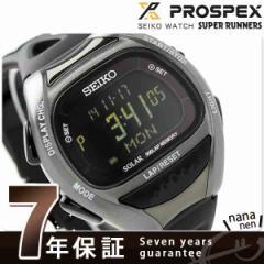 セイコー プロスペックス スーパー ランナーズ メンズ 腕時計 SBEF031 SEIKO PROSPEX ソーラー ブラック