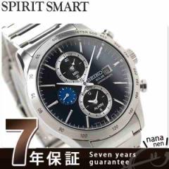 SEIKO スピリットスマート ソーラー クロノグラフ SBPY115 SPIRIT SMART メンズ 腕時計 ネイビー