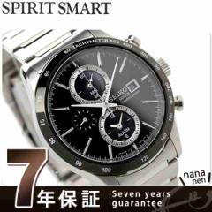 【あす着】SEIKO スピリットスマート ソーラー クロノグラフ SBPY119 SPIRIT SMART メンズ 腕時計 ブラック