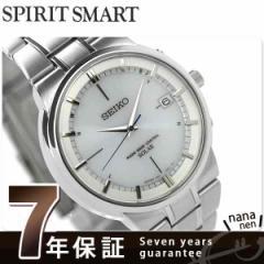 【あす着】セイコー 腕時計 スピリット 電波ソーラー メンズ デイト シルバー SEIKO SPIRIT SBTM203