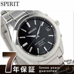 【あす着】SEIKO スピリットスマート 電波ソーラー メンズ 腕時計 SBTM217 SPIRIT SMART コンフォテックス チタン ブラック
