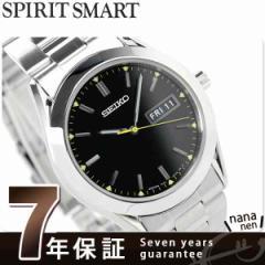 【あす着】セイコー 限定モデル スピリット スマート メンズ SCEC019 SEIKO SPIRIT SMART 腕時計 クオーツ ブラック