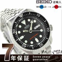 【あす着】SEIKO 逆輸入 海外モデル 200m ダイバー SKX007K2(SKX007KD) メンズ 腕時計 自動巻き ブラック
