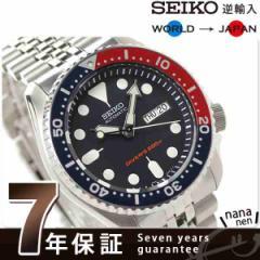 【あす着】SEIKO 逆輸入 海外モデル 200m ダイバー SKX009K2(SKX009KD) メンズ 腕時計 自動巻き ネイビー
