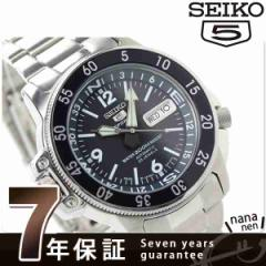 SEIKO 逆輸入 海外モデル セイコー5 スポーツ 日本製 SKZ209J1(SKZ209JC) 自動巻き メンズ 腕時計 ダイバーズ 200M ネイビー