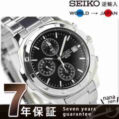 【あす着】SEIKO 逆輸入 海外モデル 高速クロノグラフ SND191P1 (SND191P) メンズ 腕時計 クオーツ ブラック