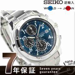 【あす着】SEIKO 逆輸入 海外モデル 高速クロノグラフ SND193P1 (SND193P) メンズ 腕時計 クオーツ ブルー×ブラック