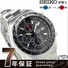 【あす着】SEIKO 逆輸入 海外モデル 高速クロノグラフ SND253P1 (SND253PC) メンズ 腕時計 クオーツ ブラック