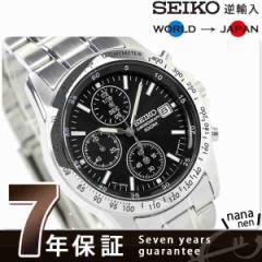 【あす着】SEIKO 逆輸入 海外モデル 高速クロノグラフ SND367P1 (SND367PC) メンズ 腕時計 クオーツ ブラック