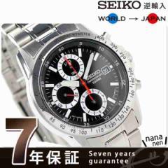 【あす着】SEIKO 逆輸入 海外モデル 高速クロノグラフ SND371P1 (SND371P) メンズ 腕時計 クオーツ ブラック