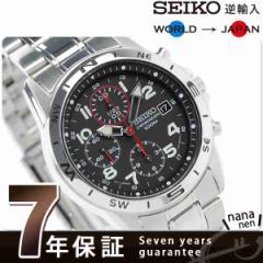 【あす着】SEIKO 逆輸入 海外モデル 高速クロノグラフ SND375P1 (SND375P) メンズ 腕時計 クオーツ ブラック
