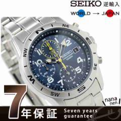 【あす着】SEIKO 逆輸入 海外モデル 高速クロノグラフ SND379P1 (SND379P) メンズ 腕時計 クオーツ ネイビー