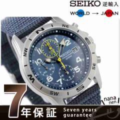 【あす着】SEIKO 逆輸入 海外モデル 高速クロノグラフ SND379P2 (SND379R) メンズ 腕時計 クオーツ ネイビー ナイロンベルト