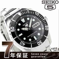 【あす着】SEIKO 逆輸入 海外モデル セイコー5 スポーツ 日本製 SNZF17J1(SNZF17JC) 自動巻き メンズ 腕時計