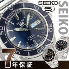 SEIKO 逆輸入 海外モデル 自動巻き セイコー5 日本製 腕時計 選べるモデル SNZH53