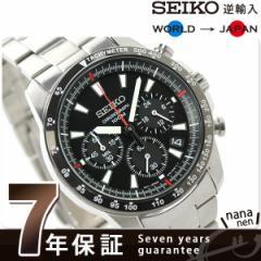 【あす着】SEIKO 逆輸入 海外モデル クロノグラフ クオーツ SSB031P1(SSB031PC) メンズ 腕時計 ブラック