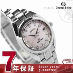 グランドセイコー ダイヤモンド レディース 腕時計 STGF077 GRAND SEIKO クオーツ ピンクシェル