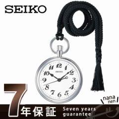 セイコー 鉄道時計 クオーツ ポケットウォッチ SVBR003 SEIKO ホワイト×ブラック