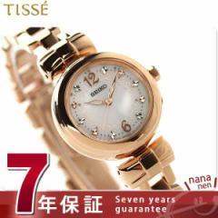 セイコー ティセ 電波ソーラー レディース 腕時計 SWFH044 SEIKO TISSE ホワイト×ピンクゴールド
