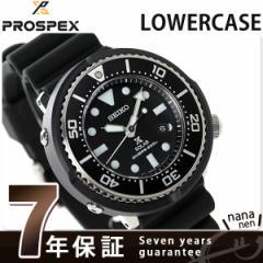 セイコー プロスペックス ソーラー LOWERCASE 限定モデル SBDN023 SEIKO 腕時計 ブラック