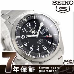 【あす着】セイコー 5 スポーツ 海外モデル 逆輸入 自動巻き SNZG13J1(SNZG13JC) SEIKO 腕時計