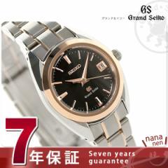 【あす着】グランドセイコー スモール レディース 26mm 腕時計 STGF112 GRAND SEIKO ブラウン×ピンクゴールド