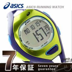 アシックス ランニングウォッチ クロノグラフ AR07 CQAR0704 asics 腕時計 ファンランナー ブルー/ライムグリーン