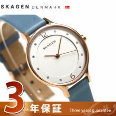 【あす着】スカーゲン ア二タ 30mm クオーツ レディース 腕時計 SKW2497 SKAGEN