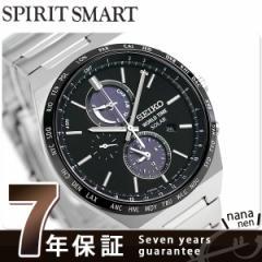 【あす着】【2月下旬頃入荷予定 予約受付中♪】セイコー スピリット スマート ソーラー クロノグラフ SBPJ025 SEIKO メンズ 腕時計 ブラ
