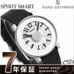 【あす着】セイコー ソットサス ナノユニバース 限定モデル 腕時計 SCXP035 SEIKO SPIRIT SMART ホワイト×ブラック