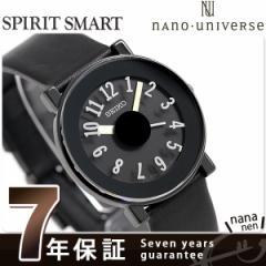 【あす着】セイコー ソットサス ナノユニバース 限定モデル 腕時計 SCXP039 SEIKO SPIRIT SMART オールブラック